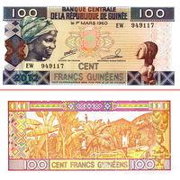 Гвинея 100 франков образца 2012 года UNC
