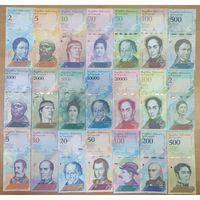 Супернабор банкнот Венесуэлы 2013-2018 - 21 шт - UNC