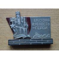 Сувенир Брестская крепость-герой