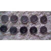 Грузия 1 тетри 1993г. 10 шт. оптовый лот. распродажа