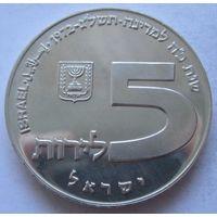 Израиль 5 лир 5732 (1972) Ханука. Лампа из России - гладкий гурт - серебро 20 гр.