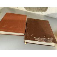 Итальянский ренессанс в 2 томах