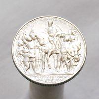 Германия 2 марки 1913 100-летие победы над Францией СЕРЕБРО