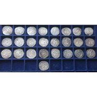 Драхмы Сасаниды Коллекция! Отличное качество! 25 монет!