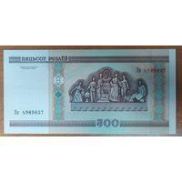 500 рублей 2000 года, серия Пк - UNC
