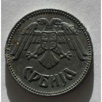 Сербия, 10 Динаров 1943, Герм. Оккупация (17)
