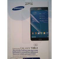 Пленка защитная на экран для Samsung Galaxy Tab 4 7.0