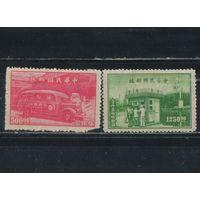 Китай Респ 1947 Почта #826,828*
