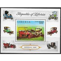 1973 Либерия 895 / B68 Автомобили