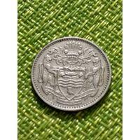 Гайана 25 цент  1967 г