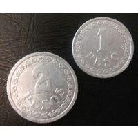 Парагвай 1 и 2 песо. 1938 год