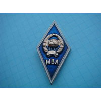 Ромб МВА московская ветеринарная академия