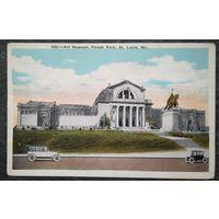 Сент-Луис(США) Художественный музей. 1930-е? Подписана