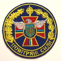 Шеврон ВВС Украины(распродажа коллекции)