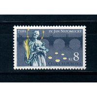 Чехия 1993 600-летия кончины Святого Иоанна Непомнещего** Религия