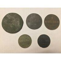 Монеты, Николай 1