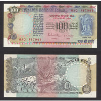 Распродажа коллекции. Индия. 100 рупий 1985 года (P-86c - 1976-1997 ND Issue Reserve Bank of India Third Series)