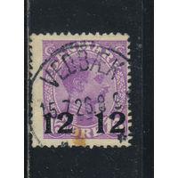 Дания 1926 Христиан X Надп Стандарт #158