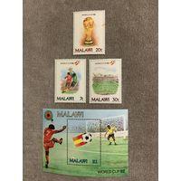 Малави 1982. Чемпионат мира по футболу Испания-82. Полная серия