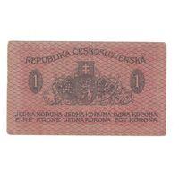 Чехословакия 1 крона 1919 года. Состояние VF+. Нечастая!