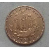 1/2 пенни, Великобритания 1938 г., Георг VI