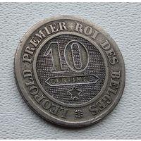 Бельгия 10 сантимов, 1862 Без точки после PREMIER 3-14-47