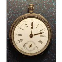 Серебрянные корманные часы в ремонт крупные распродажа коллекции