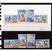 Мали-1972,(Мих.316-319,Бл.6)  **   Спорт, ОИ-1972