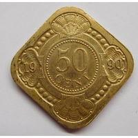 Нидерландские Антилы 50 центов 1990 г