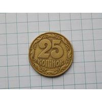 Лот #24 :25 копеек 1992 Украина