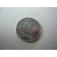 ГРУЗИЯ 1993