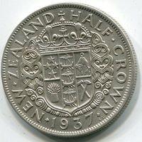 НОВАЯ ЗЕЛАНДИЯ - 1/2 КРОНЫ 1937