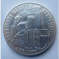 Австрия 100 шиллингов 1976 1000 лет Каринтии
