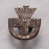 Польский спортивный знак P.S.O.