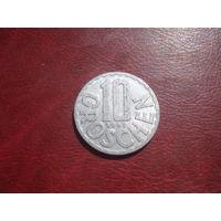 10 грошей 1959 года Австрия