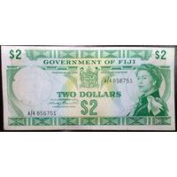 Фиджи, 2 доллара 1971 год, Р66