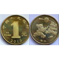 Китай - 1 юань - Лунный календарь - Год змеи - 2013 - UNC