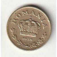 Румыния 1 лей 1938 года. Более редкий год. Краузе KM# 56. Состояние XF+!