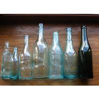 Довоенные бутылки.СССР