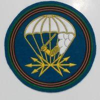 674 Отдельный гвардейский батальон связи
