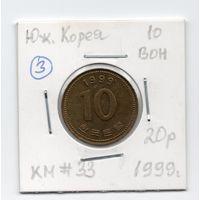 10 вон Южная Корея 1999 года (#3)