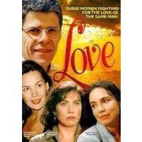 История любви / Historia de Amor. Весь сериал (Бразилия, 1995) Скриншоты внутри