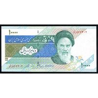 Иран / IRAN_nd (1992-)_10.000 Rials_P#146.g_UNC
