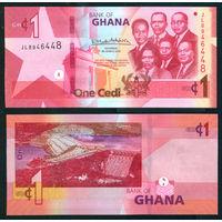 Гана 1 седи 2019 UNC