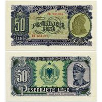 Албания. 50 лек (образца 1957 года, P29, UNC)