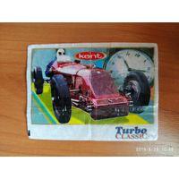 Turbo classic #133 турбо классик