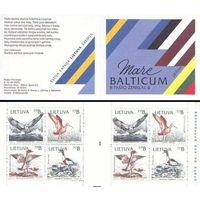1992 Литва Птицы фауна буклет ** Животные (фауна) | Птицы хищные | Совместные выпуски | Утки