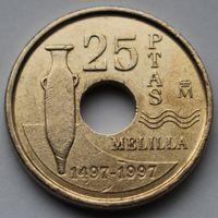Испания, 25 песет 1997 г