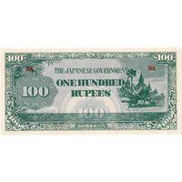 Бирма, японская оккуп., 100 рупий, UNC