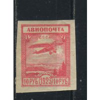 СССР Авиапочта 1923 Авиапочта #012**
